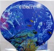 Eternity《愛到底》