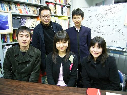 with WAO-san