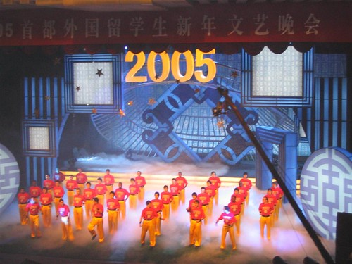 Gongfu masters