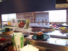 go round sushi dining