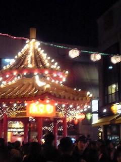 in kobe nankinmachi (chinatown)