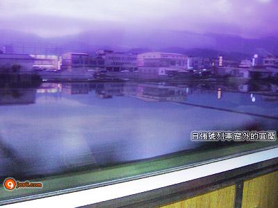 water color ilan