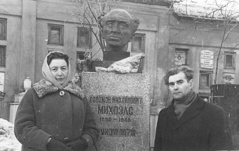 Moskve 1970