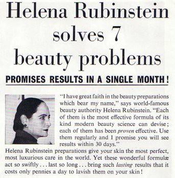 HR 7 beauty problems