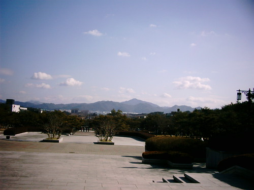 View from National Museum