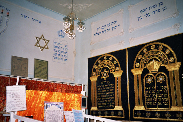 Synagogue, Bukhara