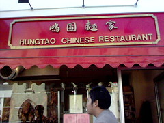 HungTao