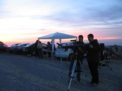 Encuentro Astronómico Sierra Sur ( Jaén )