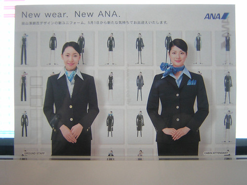 ANAのカード