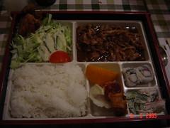 Pork Bento Box