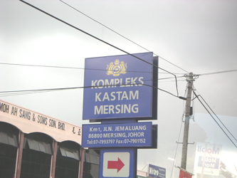 MersingSignboard