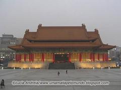 tw taipei opera house blog