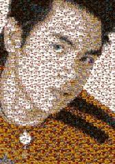 Ayan Mosaic