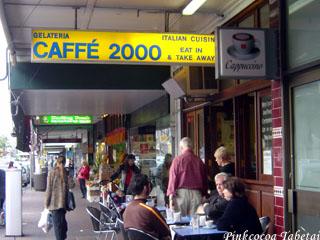 Gelateria Caffee 2000