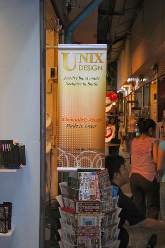 unixdesign