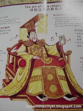liangxin emperor
