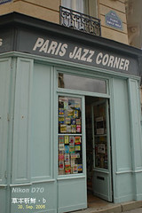Jazz CD shop   by basil (小b)