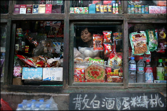 a small shop - Pingyao