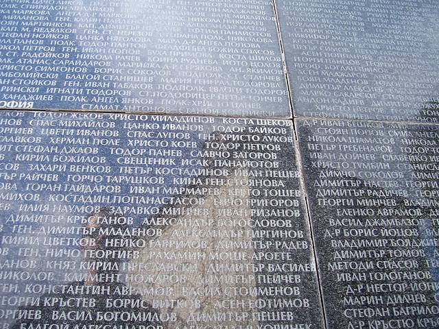 Memorial reflection