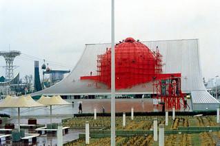 Textiles Pavilion   by m-louis