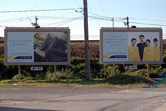 Jet Airways Advertisement: Montreal! | by caribb