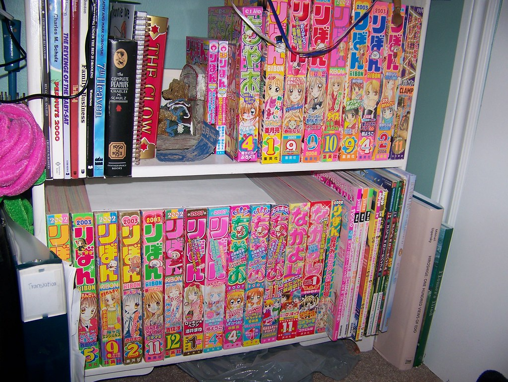 Shoujo Phonebook Collection | Crapload of Ribon Magazines, c… | Flickr