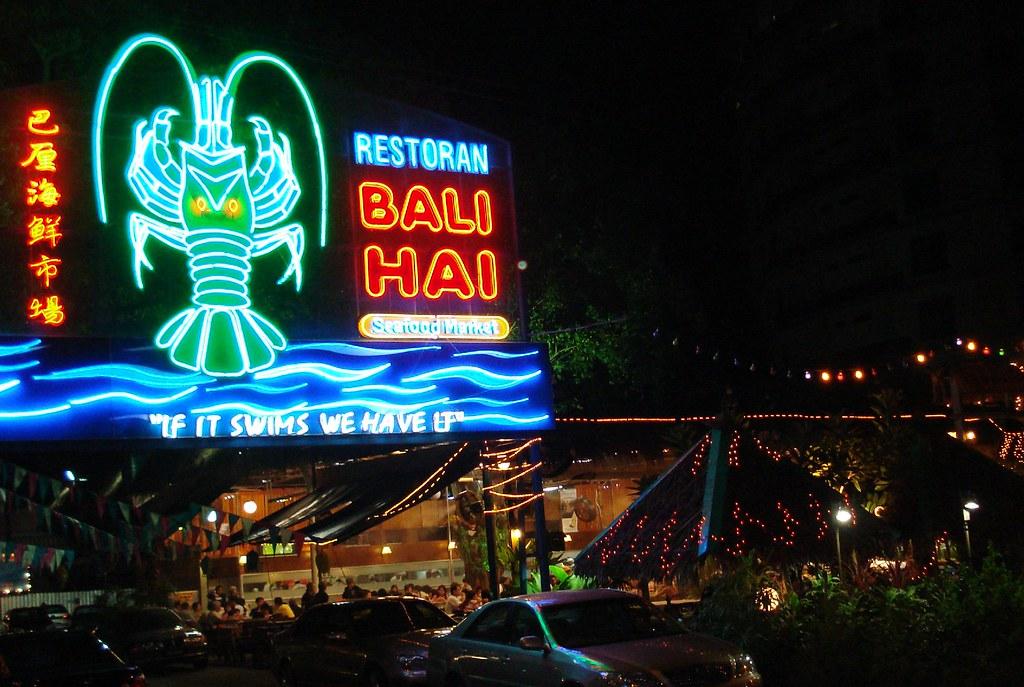 Bali Hai Restaurant, George Town Penang Malaysia | best sea … | Flickr