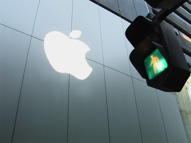 Ginza Apple Store