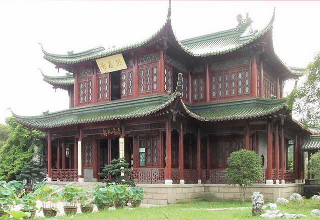 Yangzhou - Pavillon