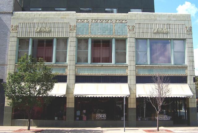 Rockford IL ~ Jackson Piano Bldg ~ [Coronado Theatre]