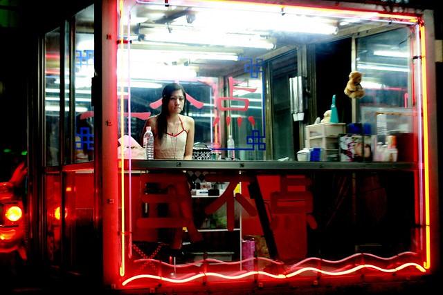 betel nut store 3 | Tainan County, Taiwan | hey-gem | Flickr