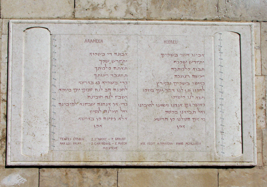 Mount Of Olives The Lord S Prayer In Arameen And Hebrew Flickr