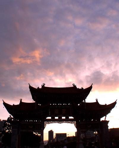 china kunming yunan