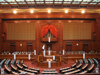 Chamber of the House of Representatives | by Kimtaro