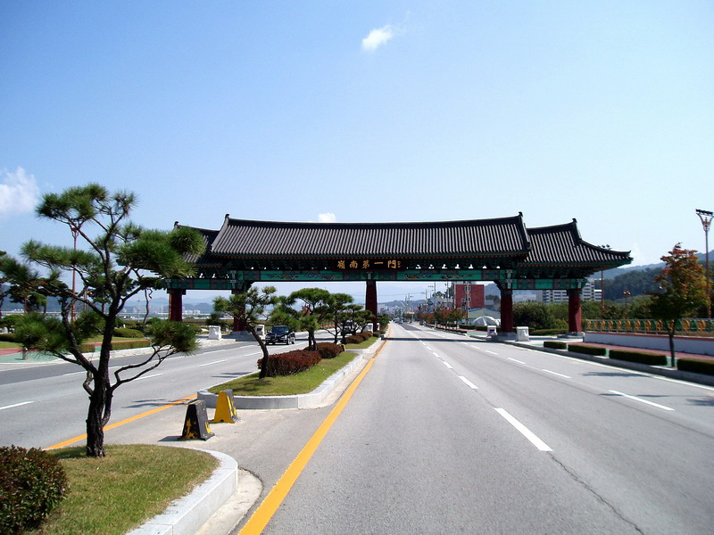 The Gimcheon Gate