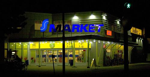 S-Market Tuira Posti