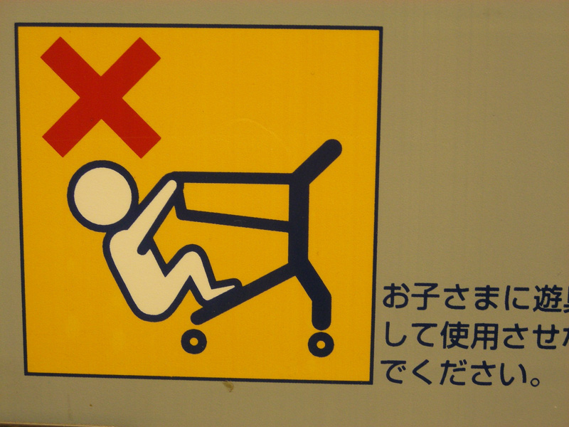 best guide to japanese supermarkets in japan - bicycle parking
