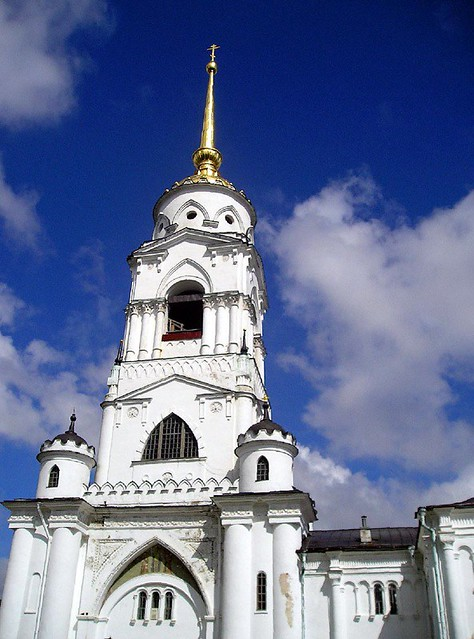 Vladimir - Gold Church Close-up