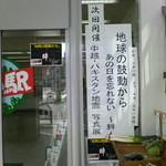 200610181220000.jpg
