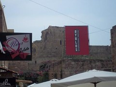 byblos2