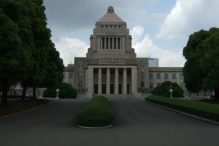 Parliament of Japan | by chaojikazu