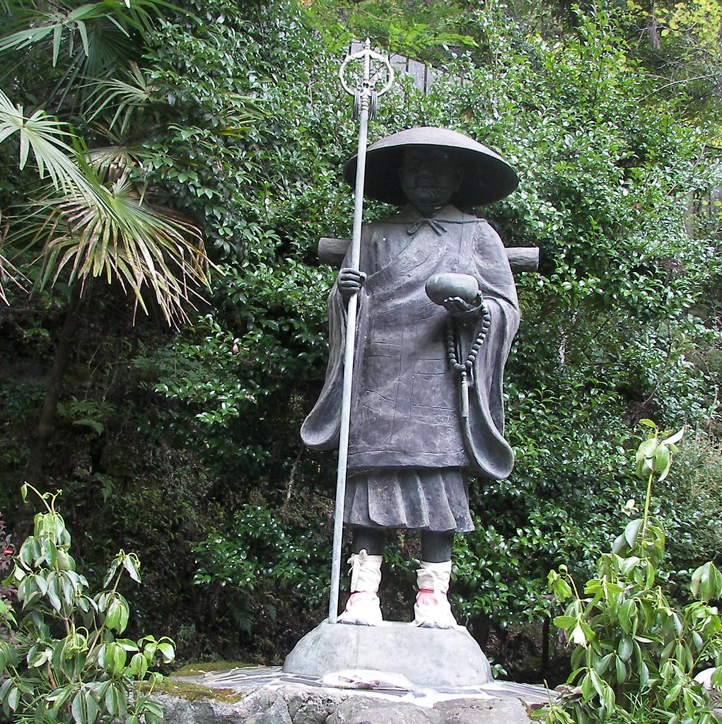 Kobo Daishi   Kobo Daishi was the founder of Shingon ...