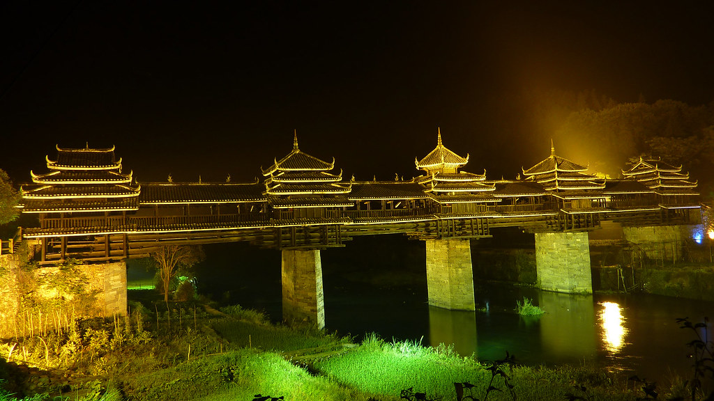 China - Chengyang wind and rain bridge