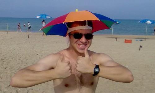 cc9fb274d9888 ... Gay Umbrella Hat