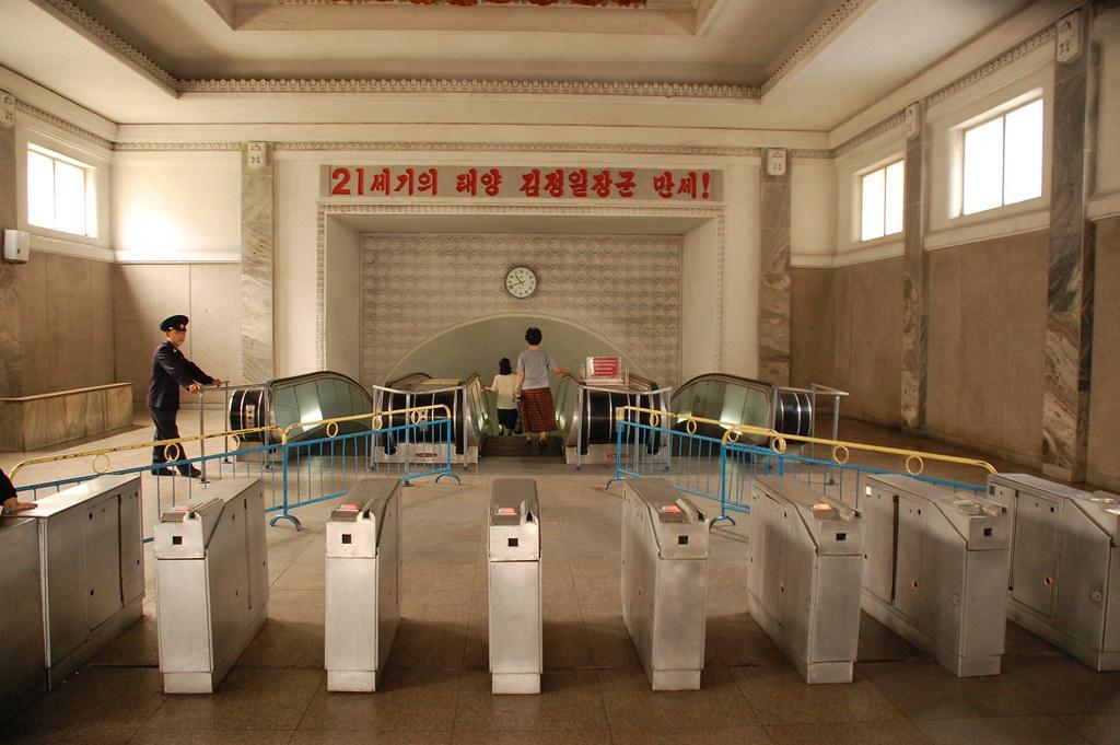 North Korea — Pyongyang Metro