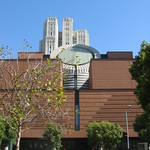 Exterior View of SF MOMA