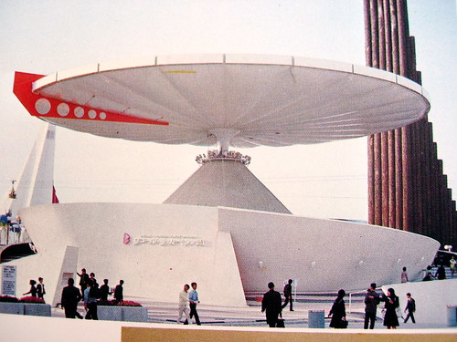 "osaka expo '70 , ""Progress and harmony for mankind"" | by Laurent Baudoux"