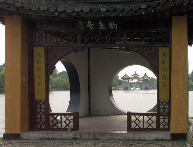 Yangzhou - West Lake