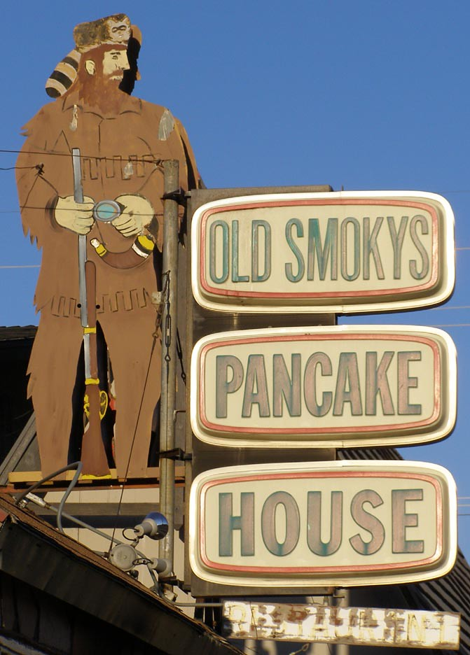 Old Smoky's Pancake House