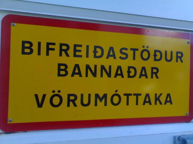 Bifreiðastöðdur Bannaðarar Vörumóttaka